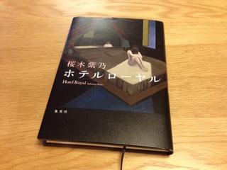 写真 のコピー 2.JPG