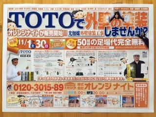 写真 のコピー 9.JPG