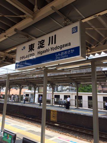 大阪駅前第二ビル