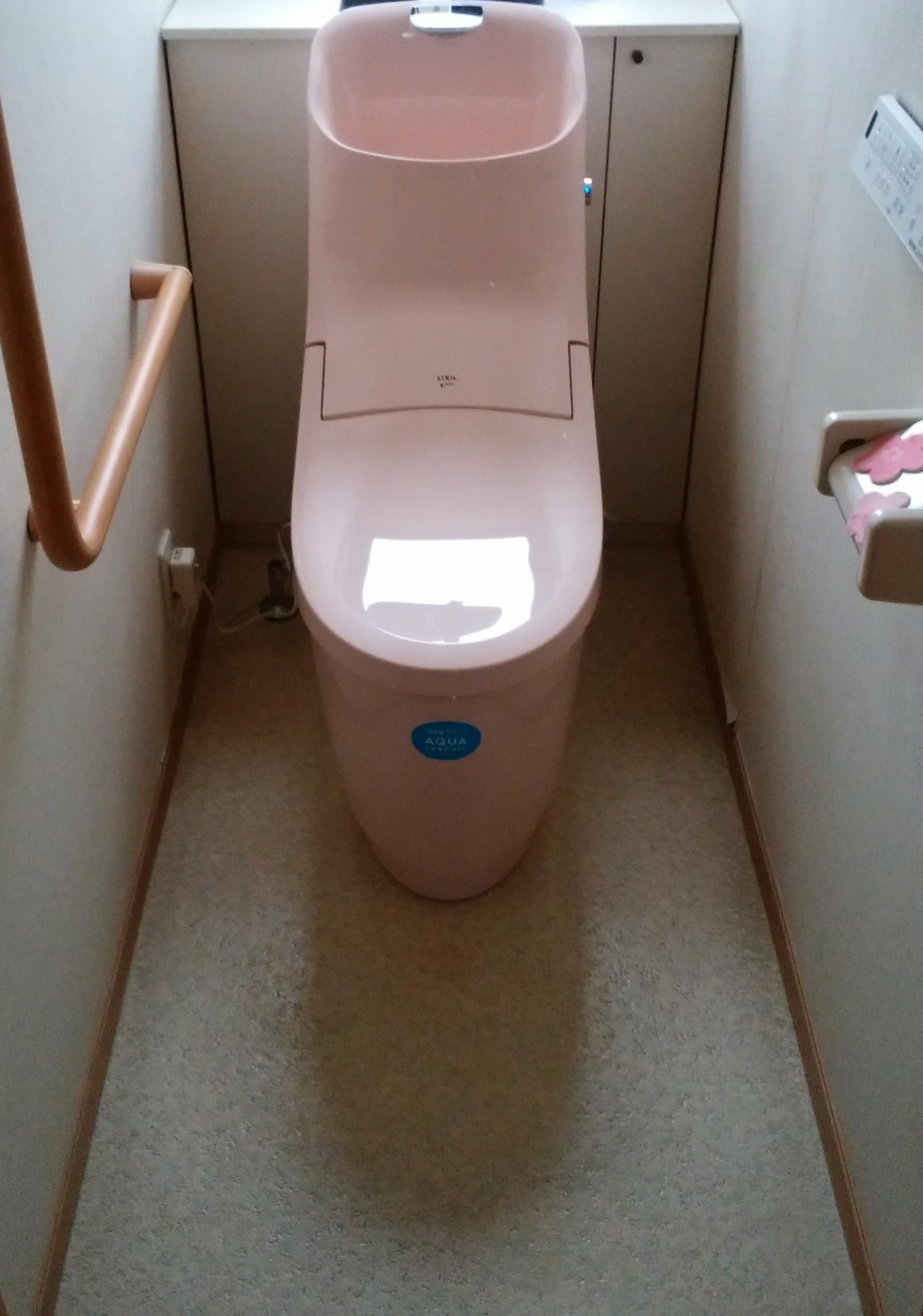 高砂市 トイレを節水型のタイプに取替え