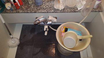 浴室水栓交換工事