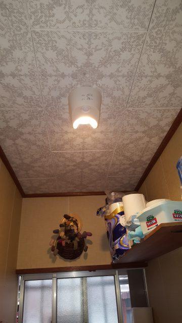 上郡町 トイレ照明が人感センサー付に!