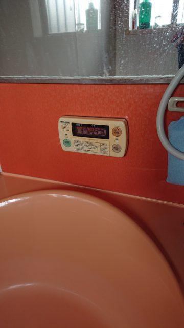 姫路市 浴室リモコンが動かない