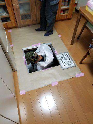 姫路市 防蟻工事