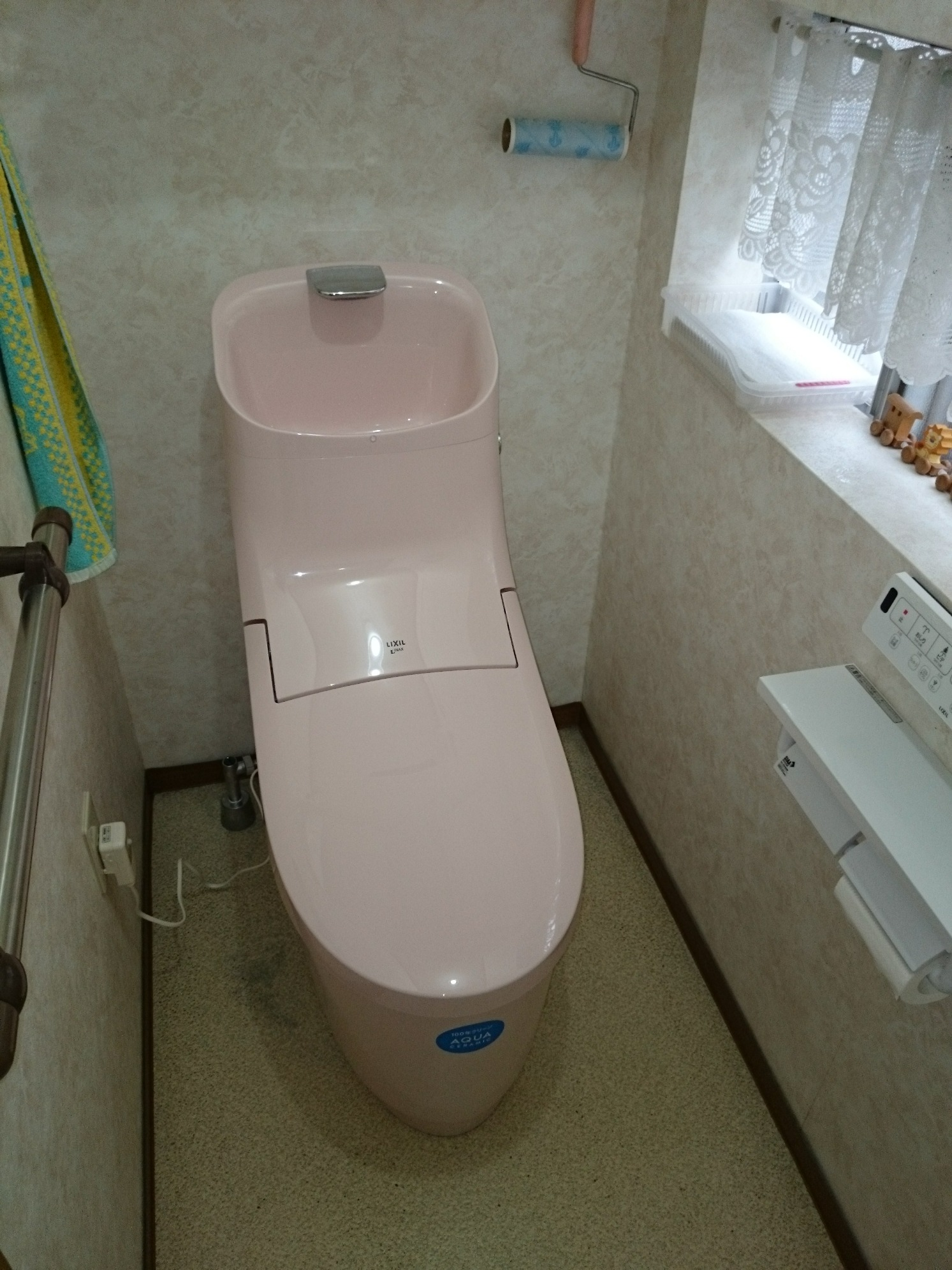 姫路市 トイレ取替工事