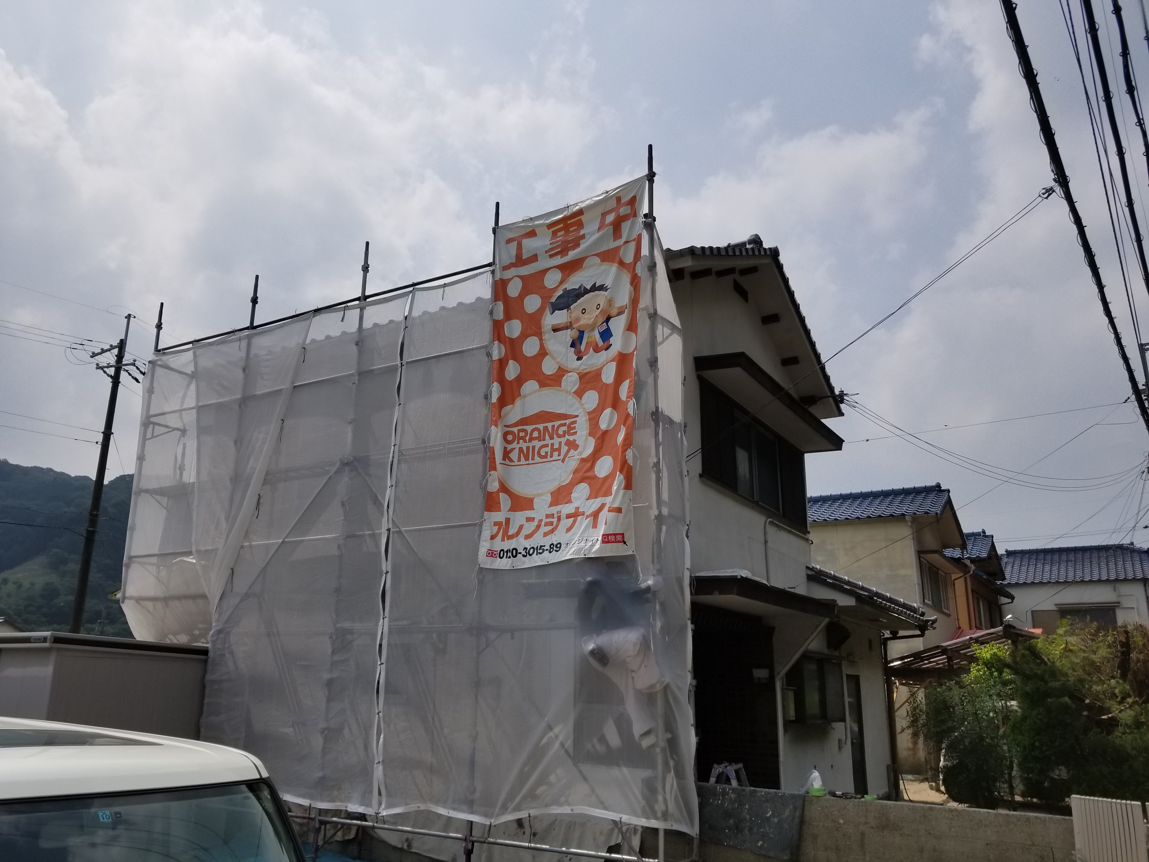 姫路市 外壁部分塗装工事