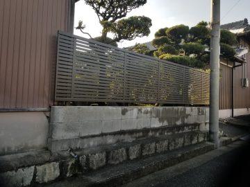 高砂市 ブロック塀からアルミのフェンスへ
