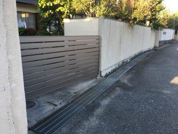 姫路市 ゲート工事