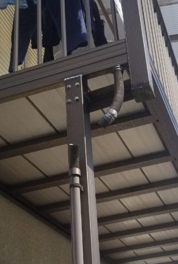 高砂市 ベランダ屋根のジャバラの雨樋がボロボロに