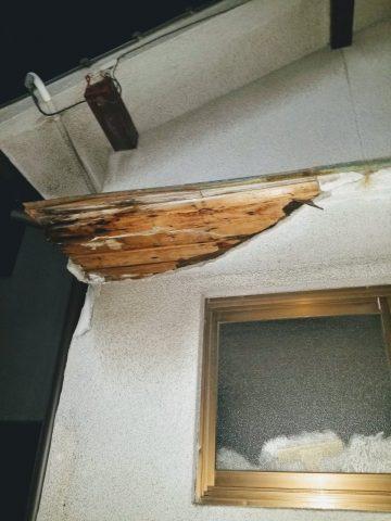 姫路市 軒庇補修工事