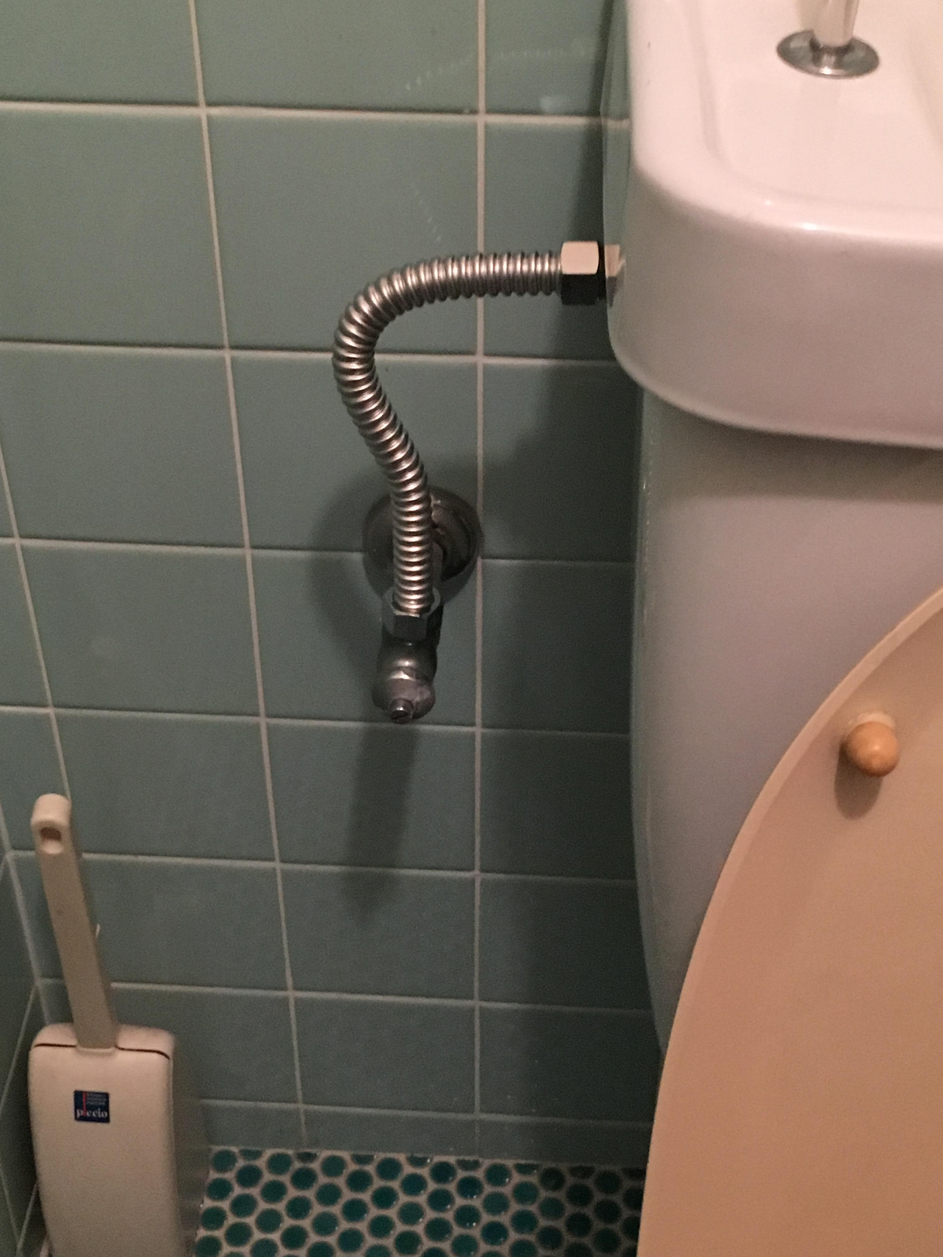 姫路市 トイレの水漏れ修理