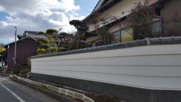 赤穂市 塀の補修工事