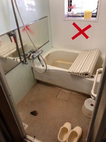 浴槽に穴があいている 交換