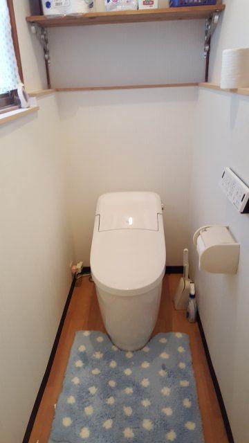 相生市 トイレ改修工事