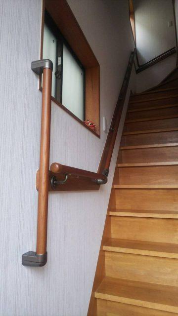 姫路市 階段手すり取付工事