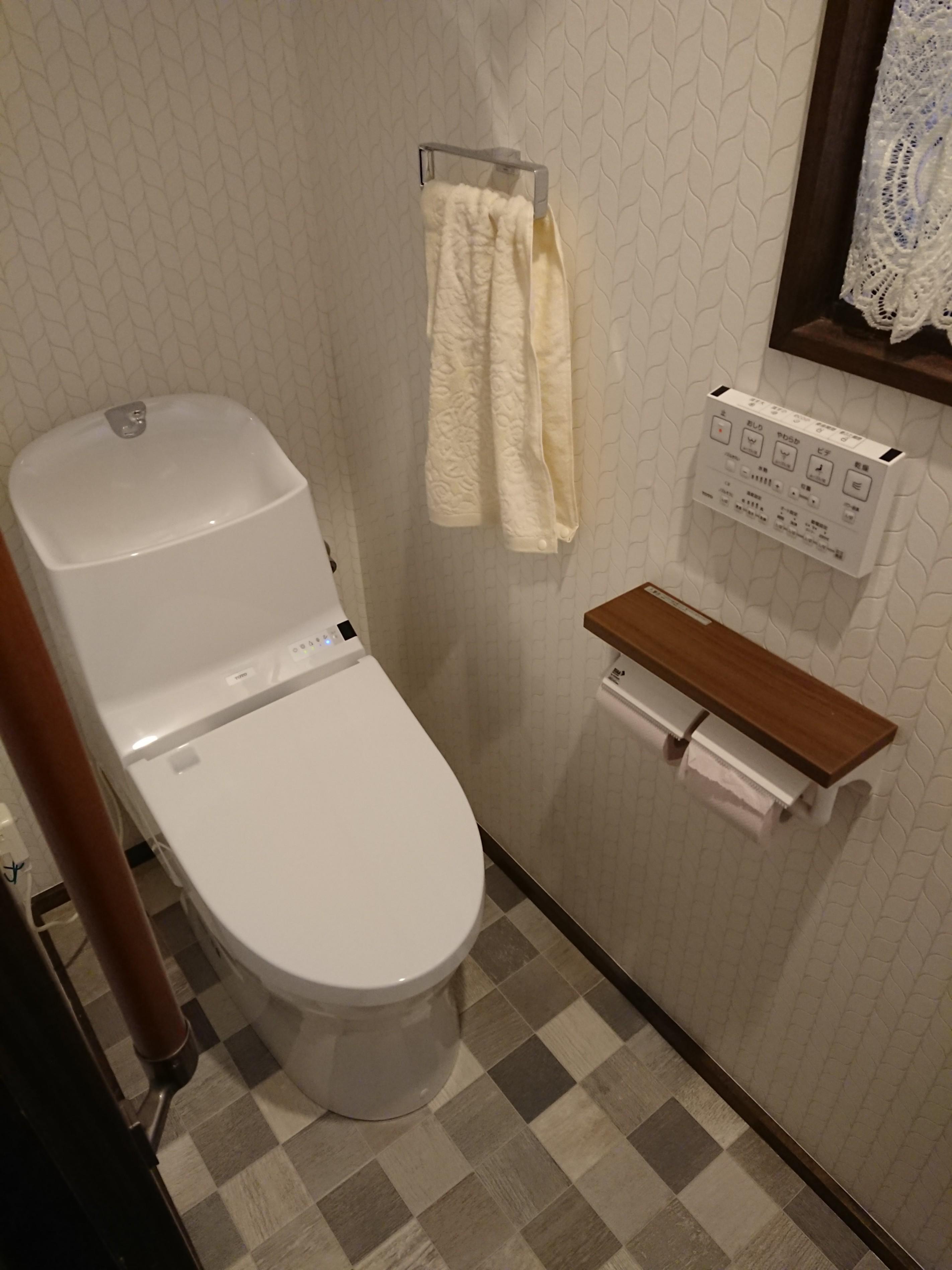 姫路市 トイレのリフォーム