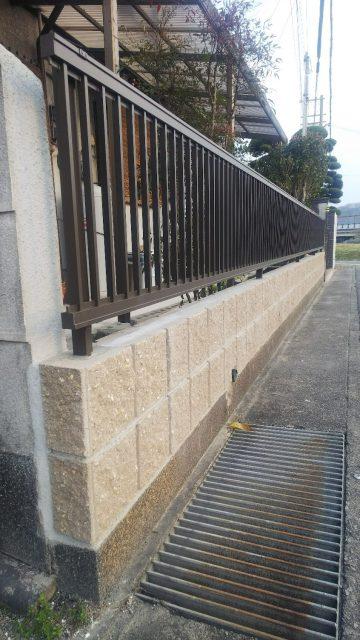 高砂市 ブロック塀フェンス取り付け工事