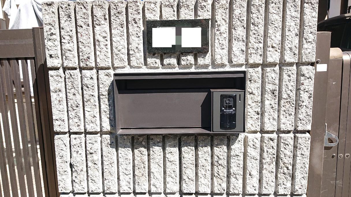 姫路市 埋め込みポスト インターホン交換と伸縮門扉と…