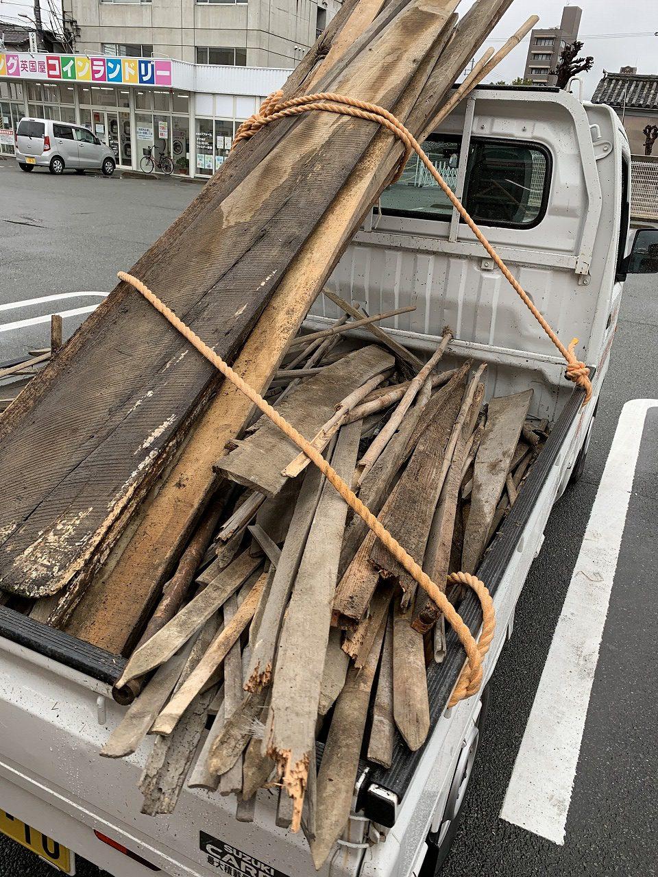 姫路市 廃材処理もしてます!