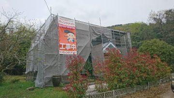赤穂市 無機ハイブリッド外壁塗装