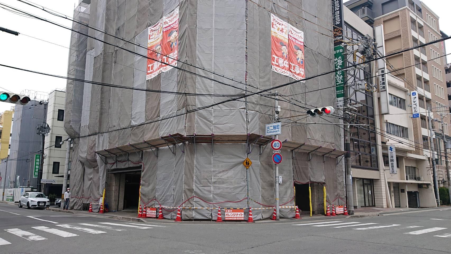 姫路市 ビルの改修工事
