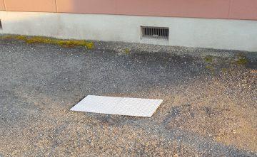 相生市 駐車場桝蓋加工工事