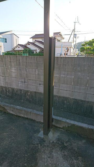 サポート柱