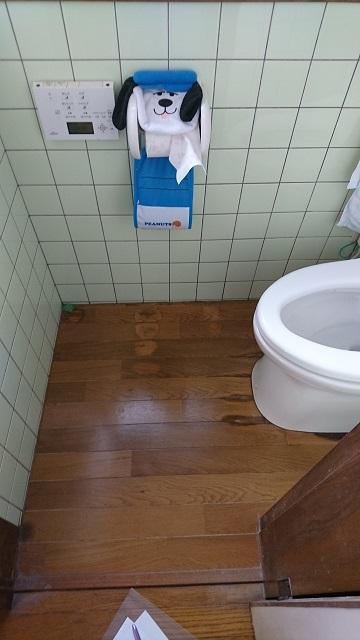 赤穂市 トイレの床が腐食した原因