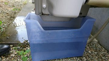 赤穂市 エコキュート漏水による取替