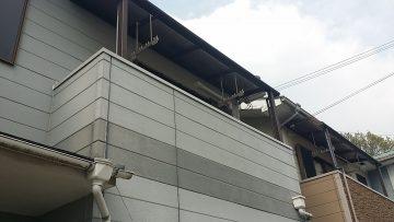 姫路市 ベランダ雨漏り工事