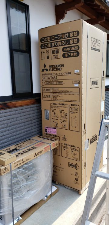 三菱エコキュート460L