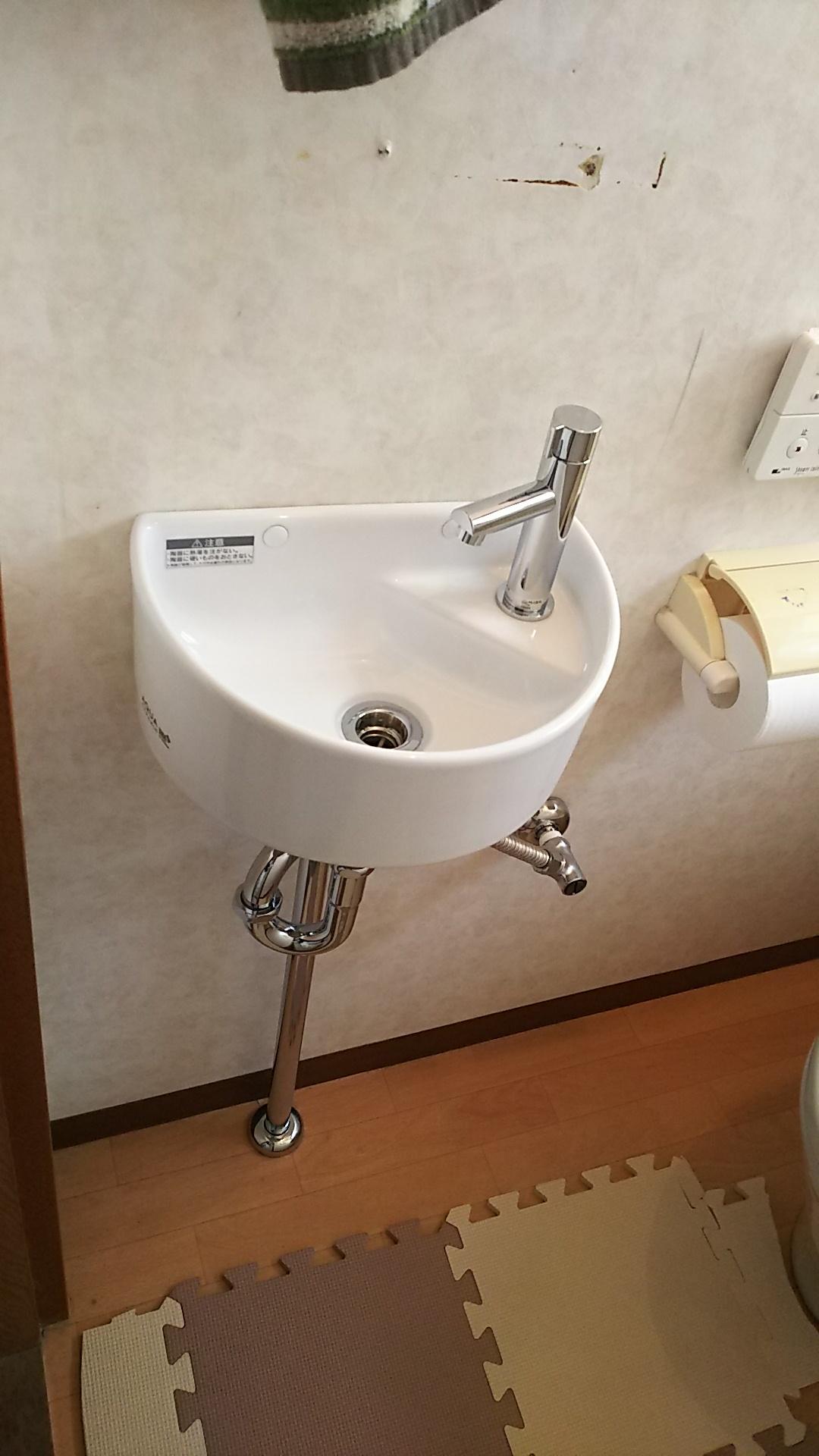 姫路市 トイレ手洗い器交換
