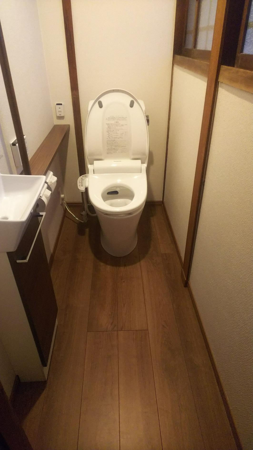 姫路市 トイレ改装工事