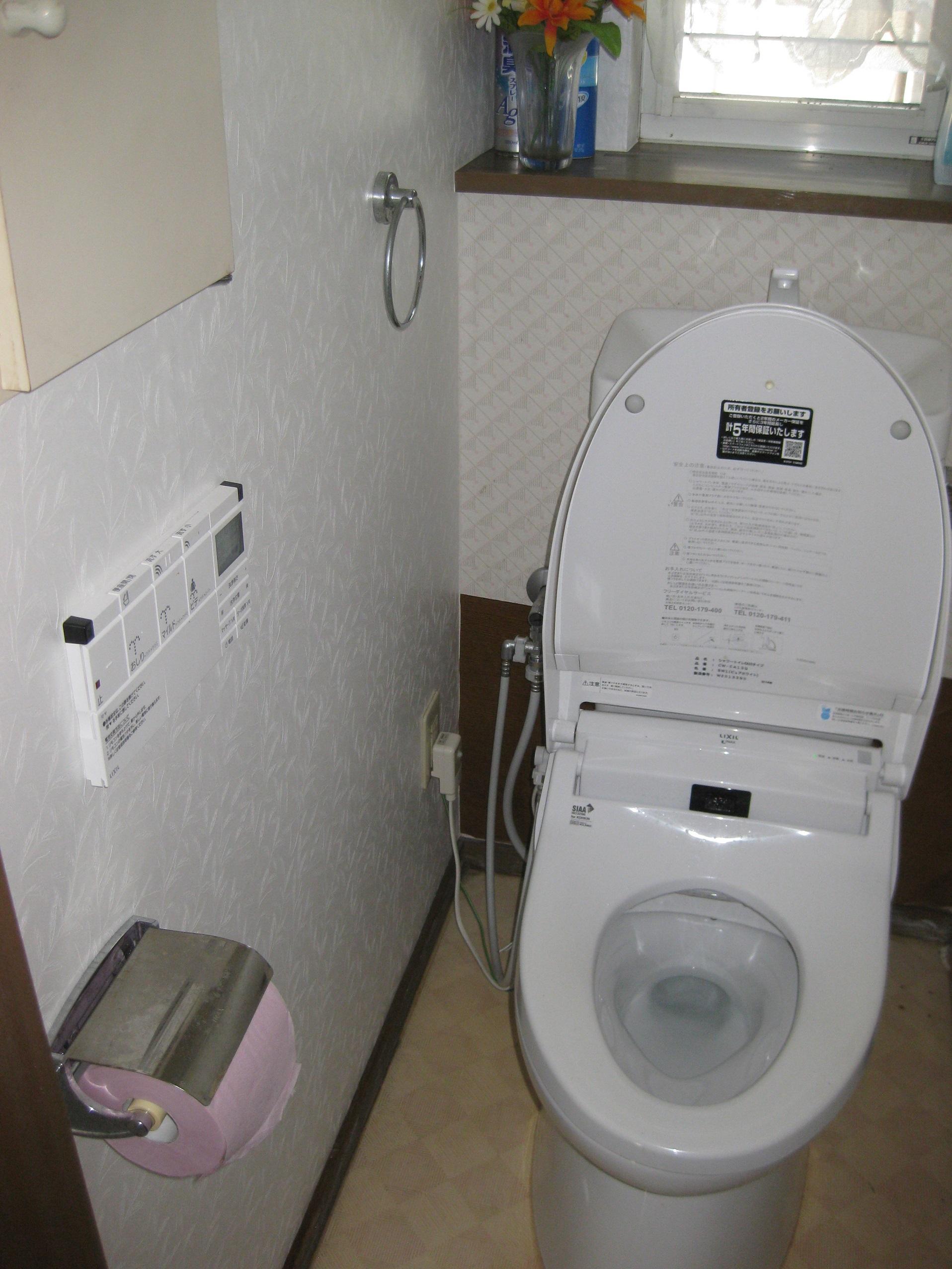 姫路市 トイレ内装工事