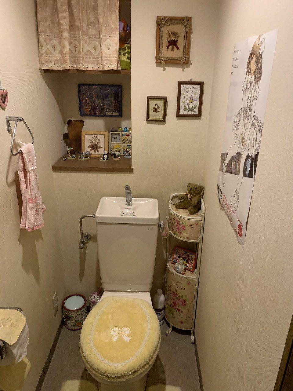 姫路市 マンショントイレ取替え
