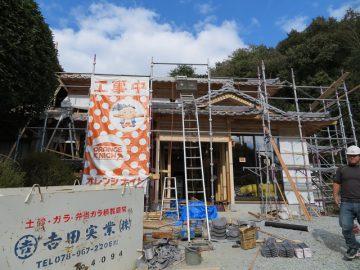④新築施工中