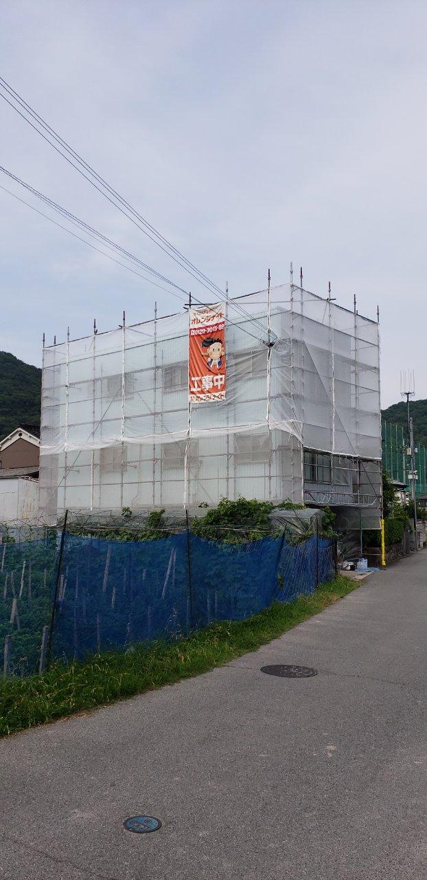 太子町 外壁塗装工事(part1)
