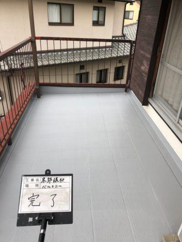 姫路市 ベランダ防水塗装