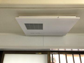姫路市 浴室換気暖房機工事