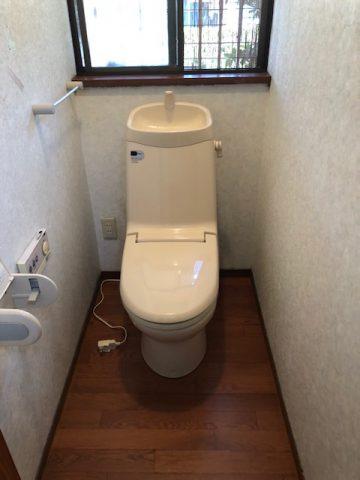 太子町 トイレ アラウーノS141 工事