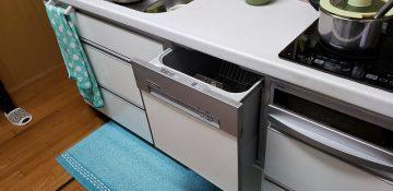 上郡町 食器洗い乾燥機を取替える