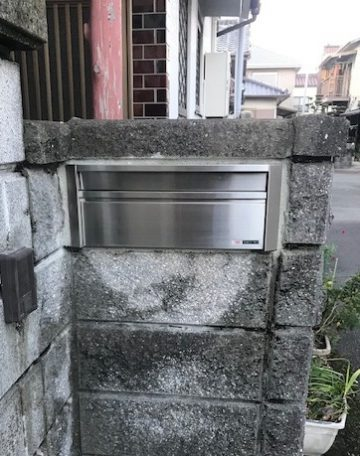 姫路市 回覧板が入るポスト