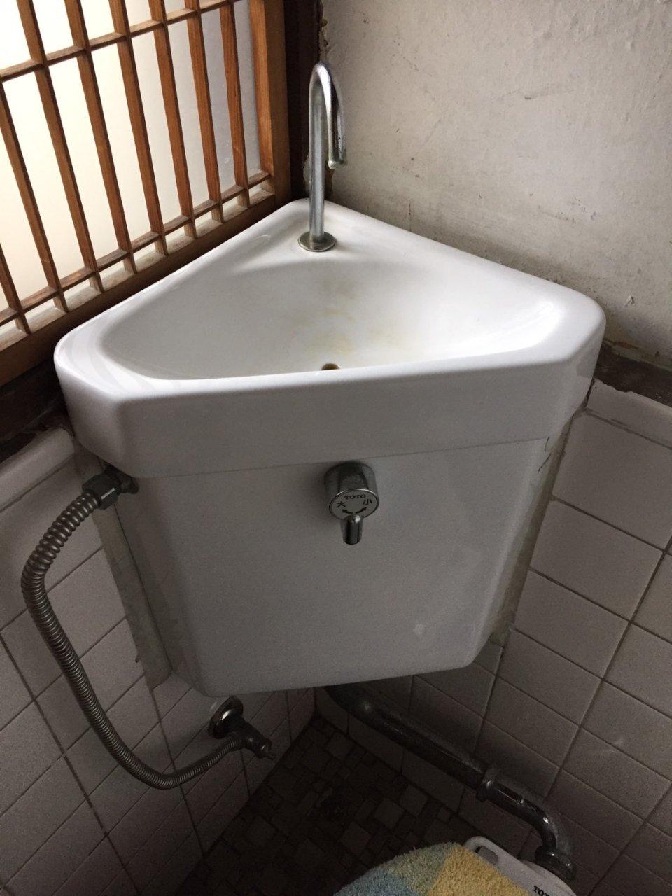 姫路市 トイレのタンク内部品交換