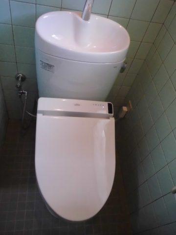 相生市 トイレ取替工事