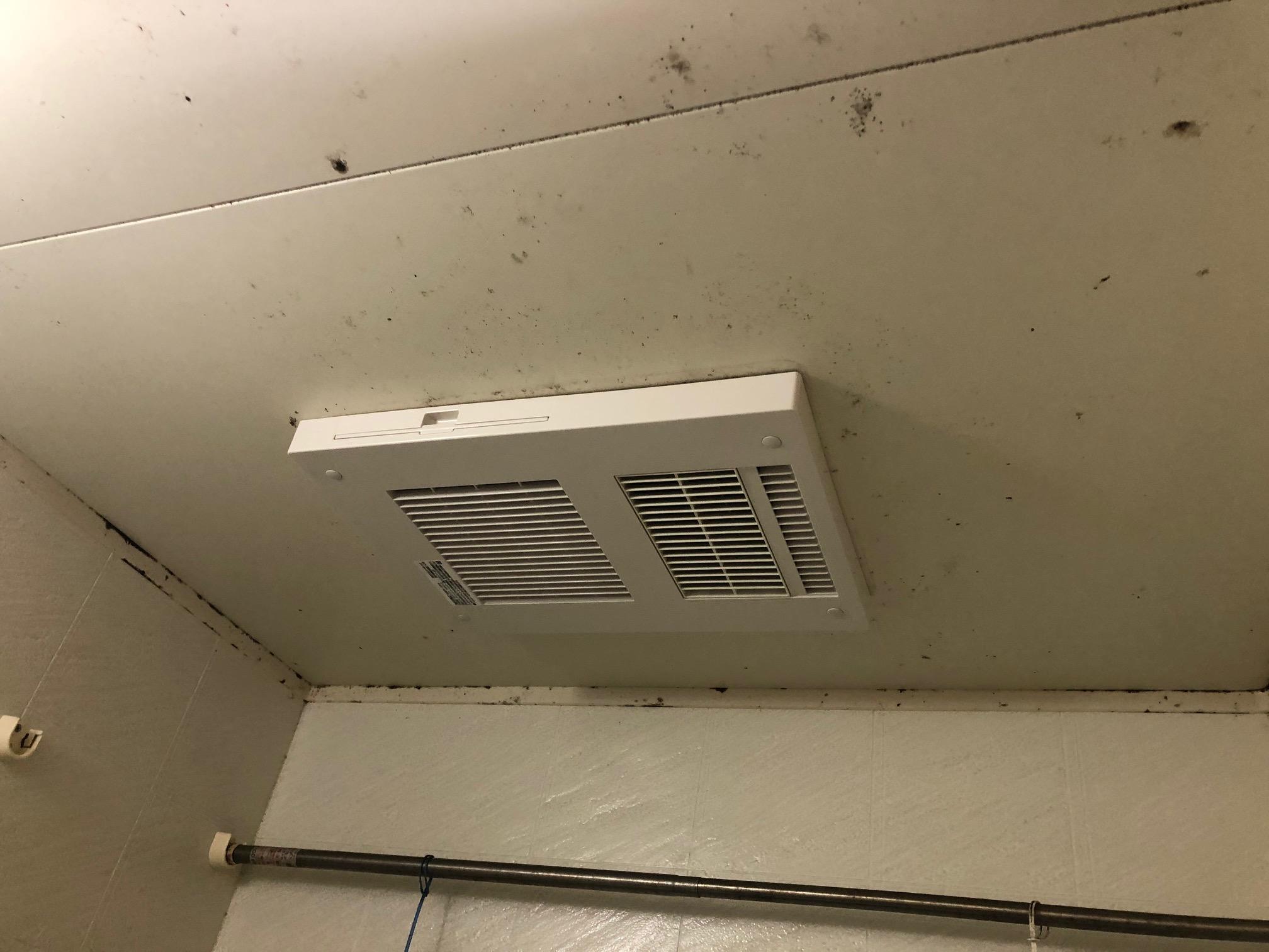姫路市 マンション浴室換気乾燥暖房機取替