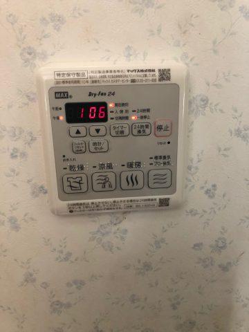 MAX製 浴室換気乾燥暖房機