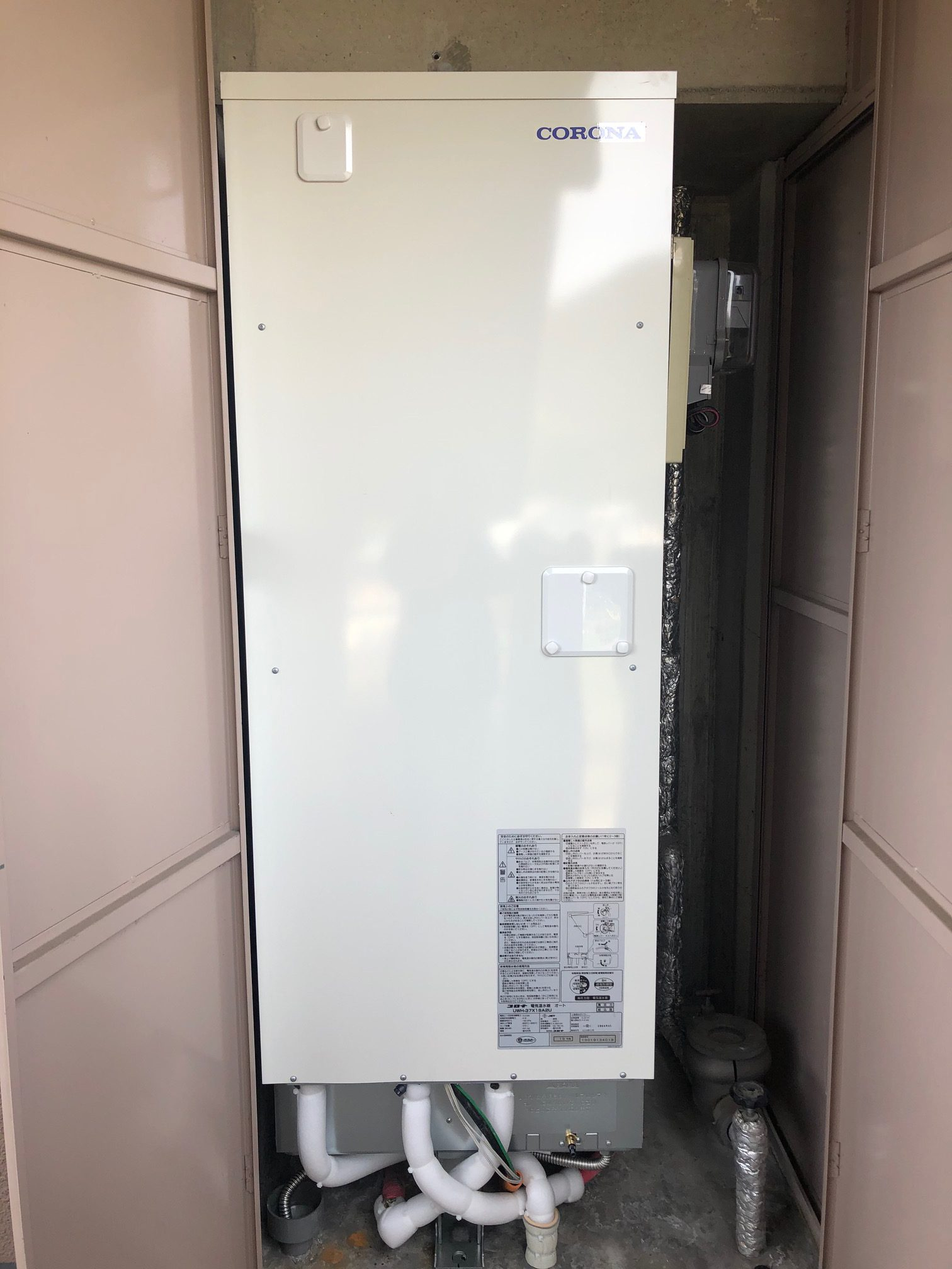 姫路市 マンション電気温水器取替