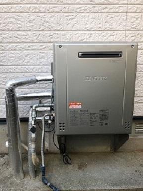 姫路市 ガス給湯器のリモコンにエラーが出る