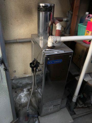 ボイラーからガス給湯器 交換 取替 姫路 リフォーム