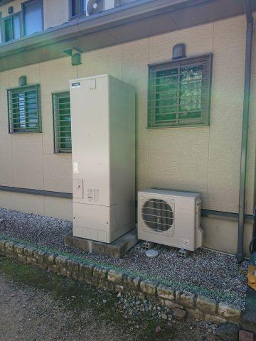 たつの市 電気温水器からエコキュートへ取替